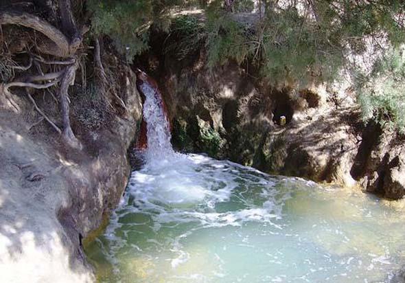 Diseno De Baños Termales:Baños termales de Santa Fe (Panoramio)